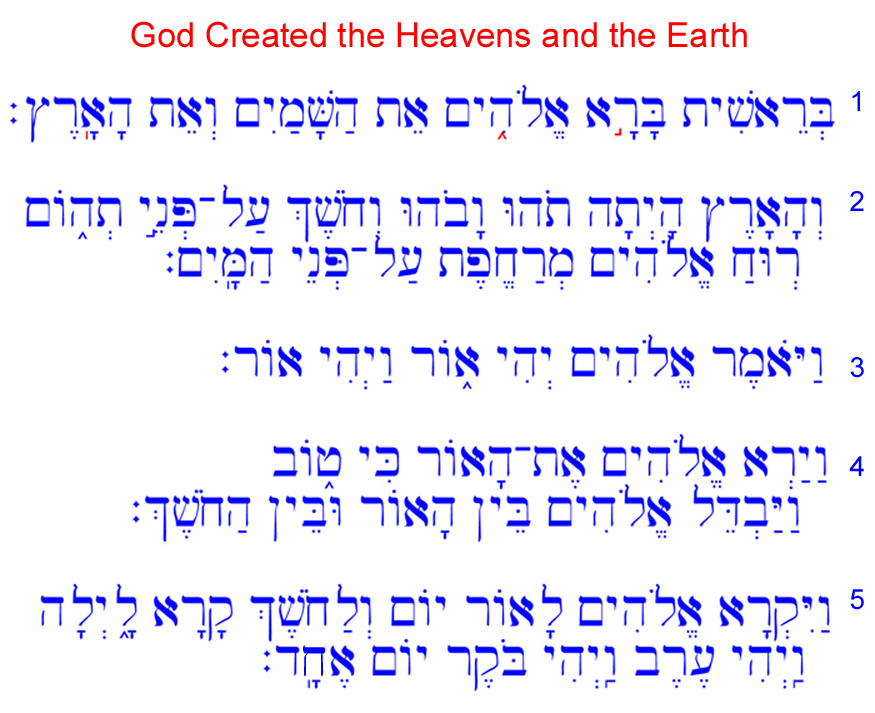 Genesis 1:1-5, the First Day of Creation, in Hebrew.