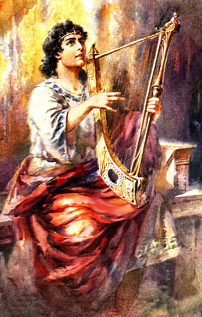 King David Playing the Harp.