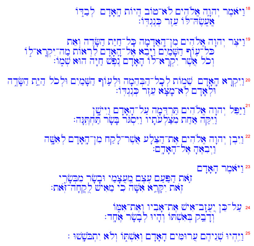 Genesis 2:18-25, And God created woman, in Hebrew.